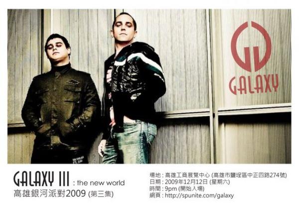 Galaxy III.jpg