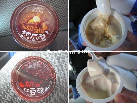 sweets 3.jpg