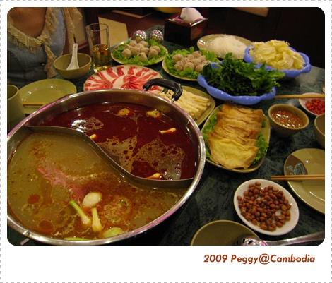 柬埔寨 金邊 皇朝 鴛鴦鍋 (鍋底)