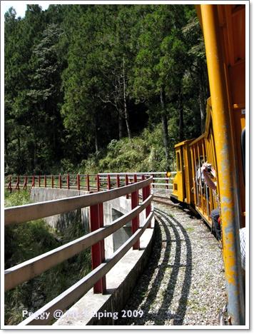 太平山碰碰車鐵軌