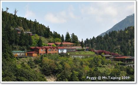 太平山莊(1)