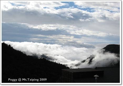 太平山-雲海(1)