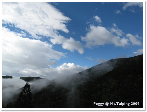 太平山-雲(1)