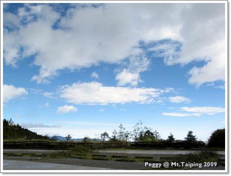 太平山-雲(2)
