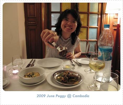柬埔寨法國餐廳Van's Resturant -5