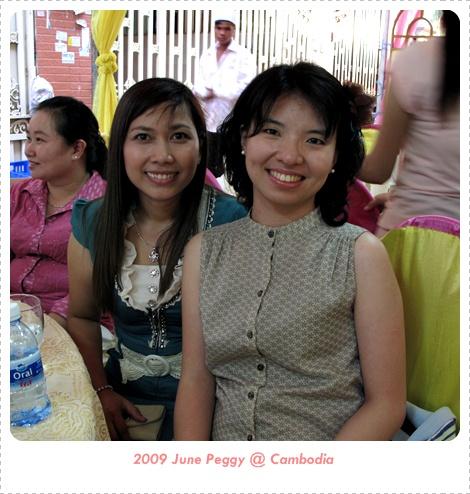 Cambodia 022.jpg