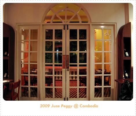Cambodia 036.jpg