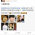 Screenshot_2014-10-02-20-35-50
