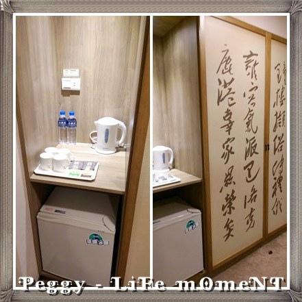 房間冰箱與衣櫥