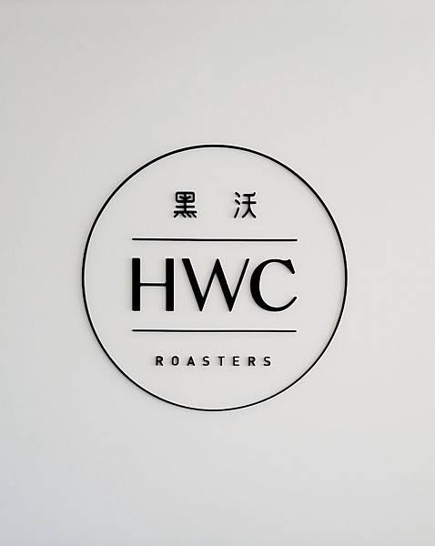 黑沃咖啡-logo.jpg