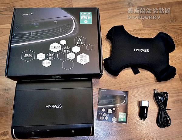 車用空氣清淨機推薦-HYPASS-免耗材空氣清淨機-4