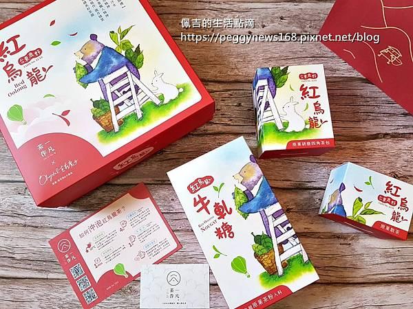 一凡茶作-採茶熊紅烏龍禮盒6.jpg
