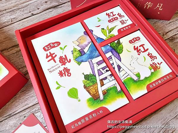 一凡茶作-採茶熊紅烏龍禮盒4.jpg
