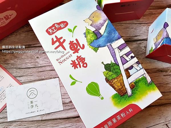 一凡茶作-採茶熊紅烏龍禮盒7.jpg