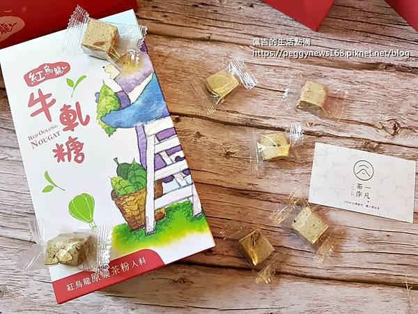 一凡茶作-採茶熊紅烏龍禮盒9.jpg
