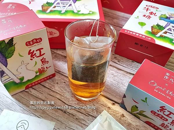 一凡茶作-採茶熊紅烏龍禮盒15.jpg