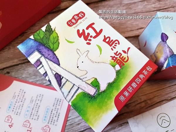 一凡茶作-採茶熊紅烏龍禮盒13.jpg