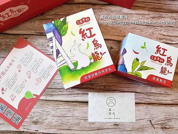 一凡茶作-採茶熊紅烏龍禮盒12.jpg