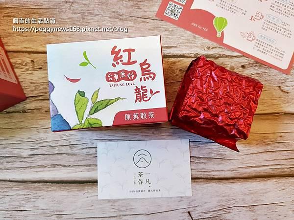 一凡茶作-採茶熊紅烏龍禮盒17.jpg