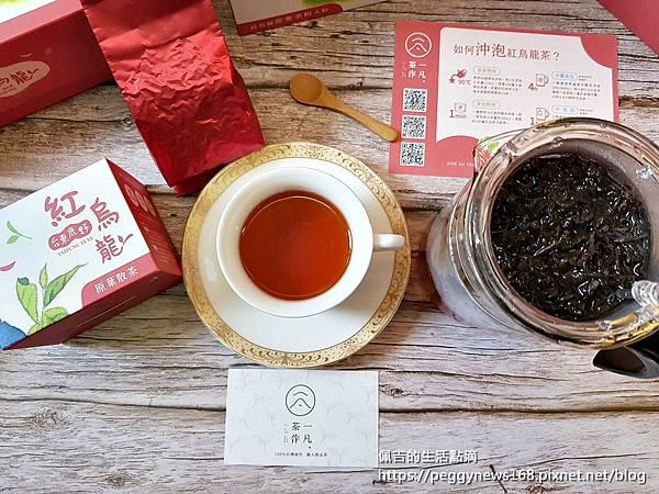 一凡茶作-採茶熊紅烏龍禮盒22.jpg