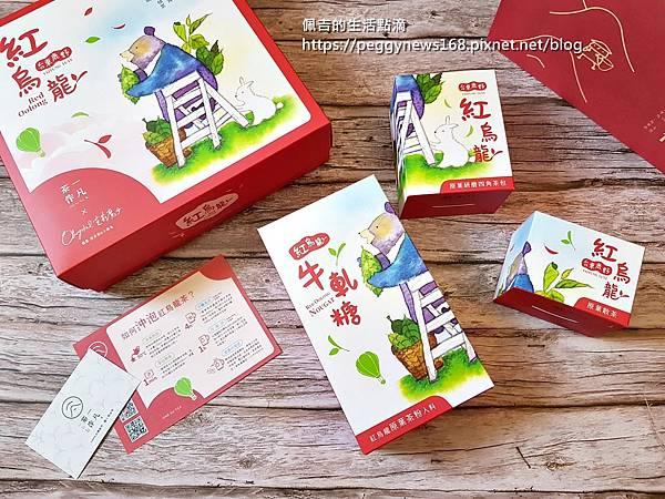 一凡茶作-採茶熊紅烏龍禮盒5.jpg