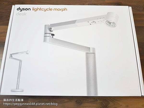Dyson Lightcycle Morph™智慧檯燈1.jpg