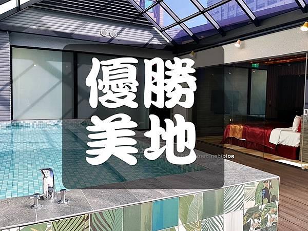 台中親子汽車旅館推薦-優勝美地-中華會館-首圖
