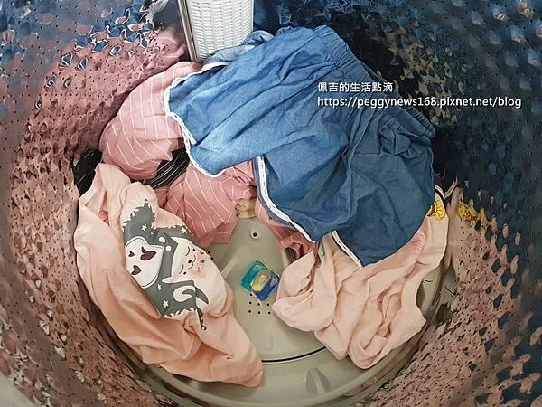 【白鴿】防蟎香氛天然洗衣凝珠7.jpg