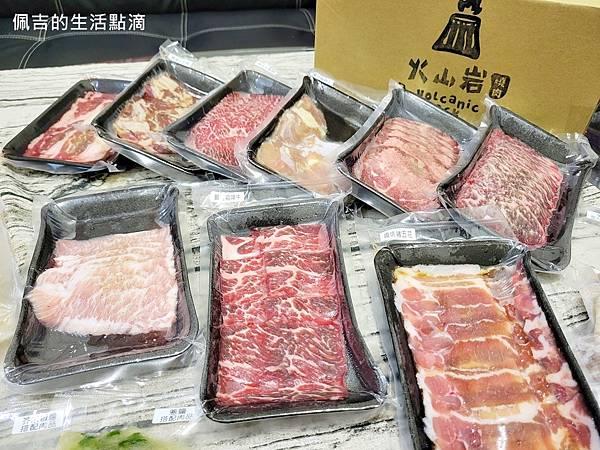 火山岩燒肉組2.jpg