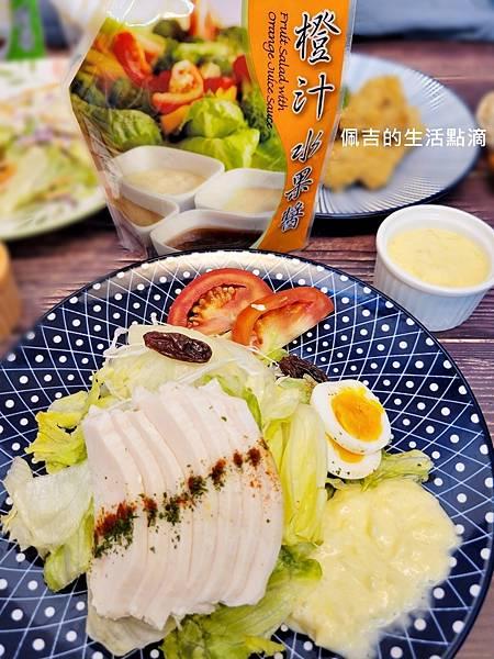 廣達香沙拉醬20.jpg