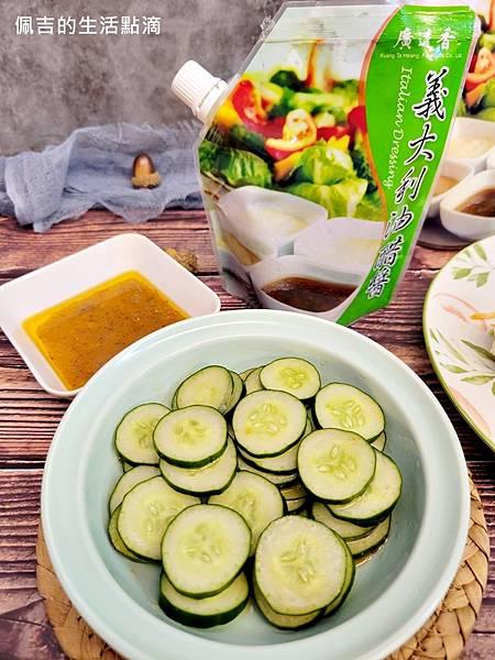 廣達香沙拉醬9.jpg