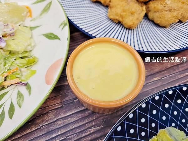 廣達香沙拉醬18.jpg