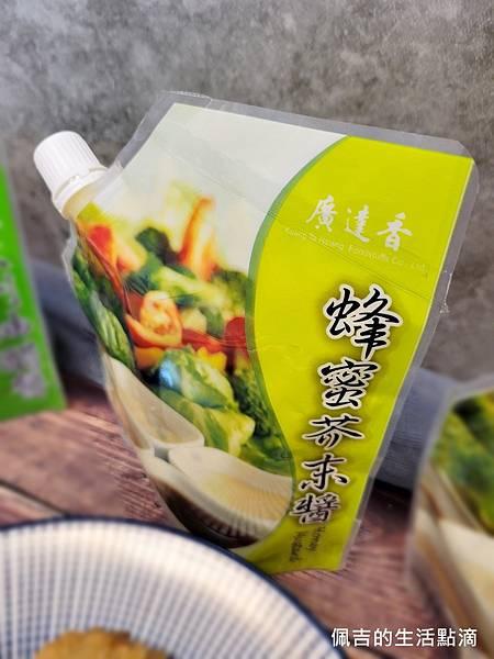 廣達香沙拉醬5.jpg