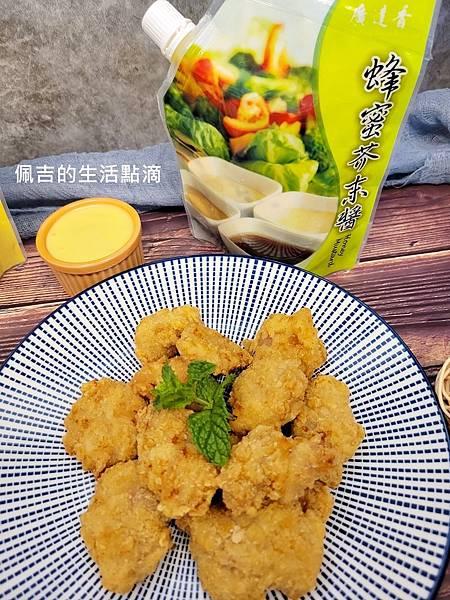 廣達香沙拉醬17.jpg