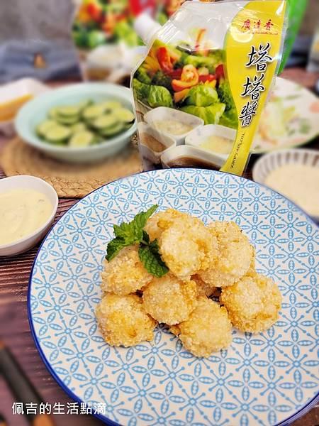 廣達香沙拉醬10.jpg