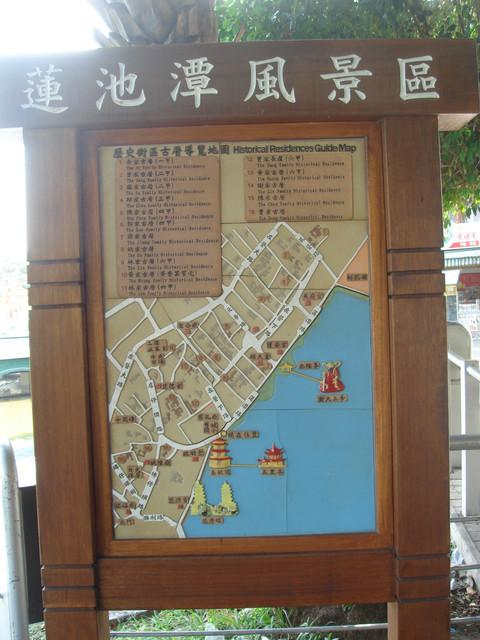 110804 蓮池潭風景區.jpg