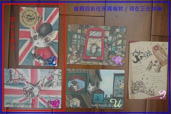 WF片交換(PC版2012/07/18交換)(剩U)