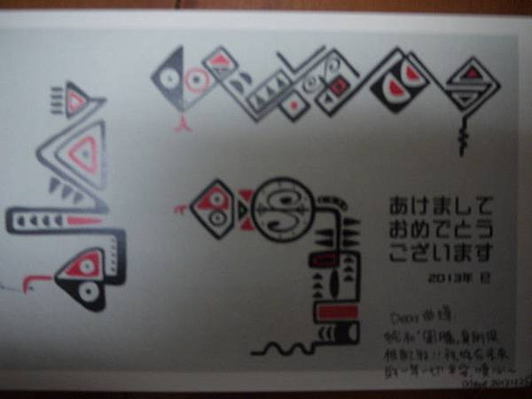 日本圖騰片