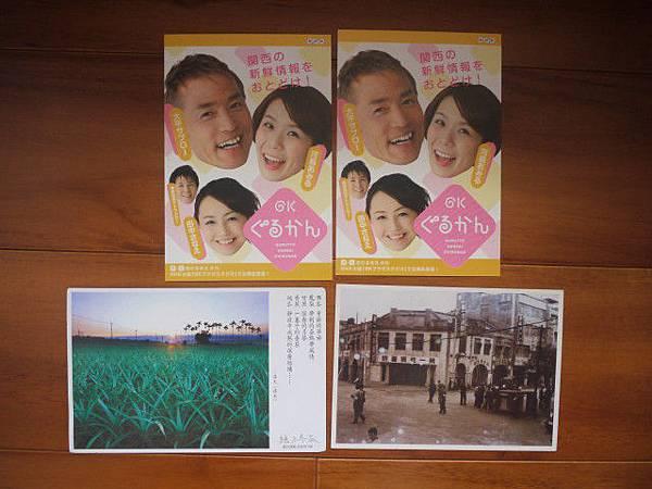 AD大集合1(2013/03/15 PC版)(部分交換部分處理)