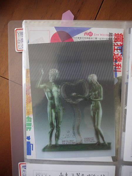 達利展3D明信片
