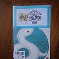 日本蛇片(藍)
