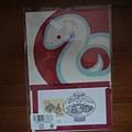 日本蛇片(紅)