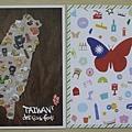 甲蟲:台灣印象