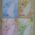 甲蟲:水彩系列