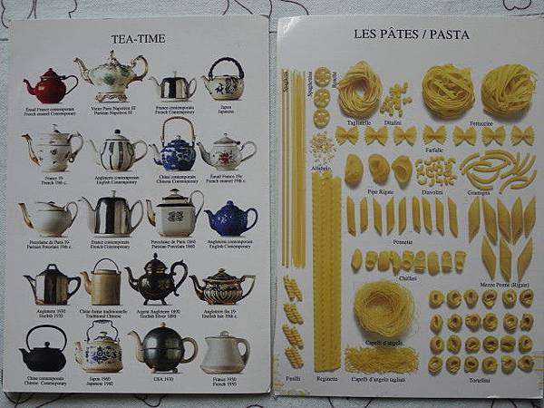 誠品購入法國製排列片