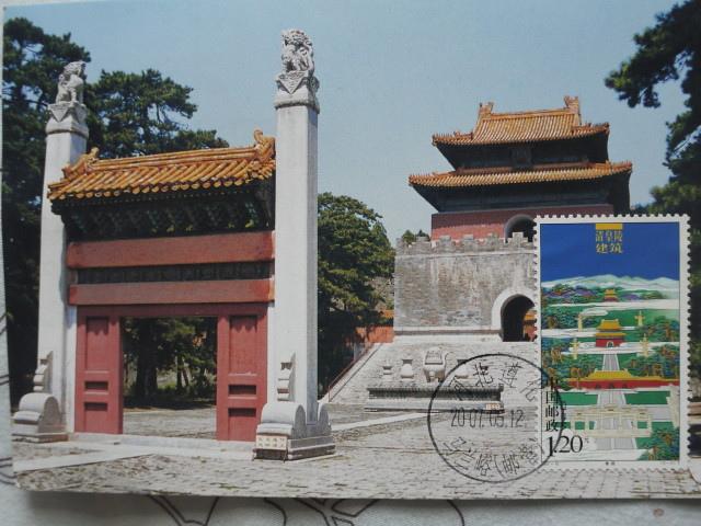 上海原圖卡