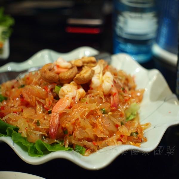 石澳樂園泰國菜 -- 柚子沙拉