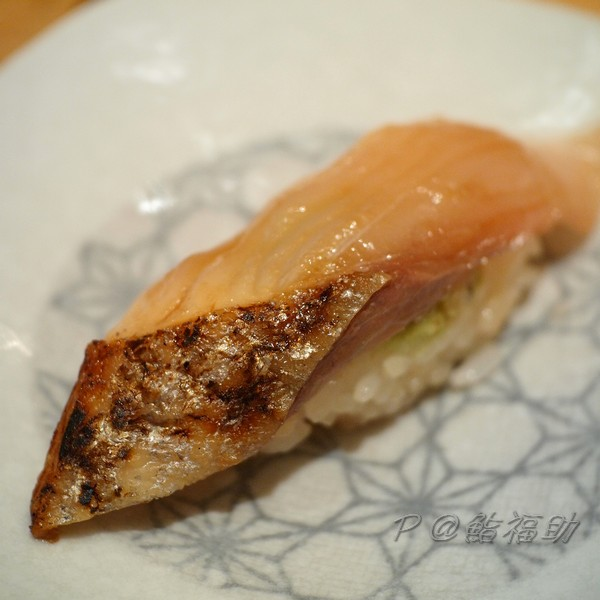 鮨福助 - 鰆魚