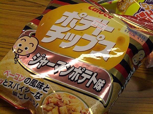 卡樂B洋蔥培根薯片