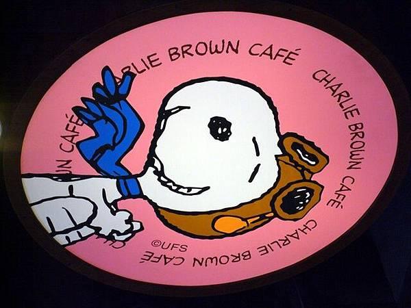 Charlie Brown Cafe -- 史努比